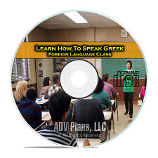 Learn How To Speak Greek, Fluent Foreign Language Training Class, CD D96
