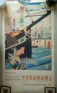 Yokohama Prints from 19th Century Japan Exhibit Poster Sackler/Asian Art Museum