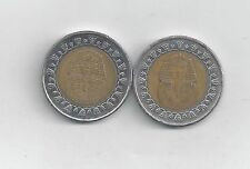 2 BI-METAL 1 POUND COINS w/ KING TUT from EGYPT DATING 2008 & 2010