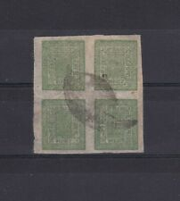 Nepal 1889 4a Green Block 4 Fine Used 2 stamps Tete Beche Slightly Blurred Image