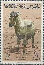 Timbre Animaux Chèvres Oman 222 ** lot 8605 - cote : 11 €