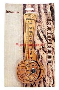 Bath Wooden Scoop Thermometers & Hygrometer Sauna Control Temperatures Moisture