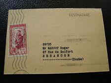 MONACO - scheda 1950 (cy12) stamp