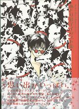 Keiko Atori Illustrations Art Book