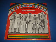 LP 33T / CAMOUBETBI / RARE RUSSIAN FUNK & GROOVES / 1978 MELODIA RUSSIA RUSSIE