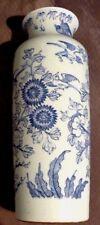 "Antique Chinese Blue  & White  Ming Dynasty Porcelain Vase 16"""