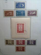 1958 LOT ROMANIA RUMÄNIEN INCL. IMPERF SHEET VF USED SETS VF MLH B18.11 0.99$