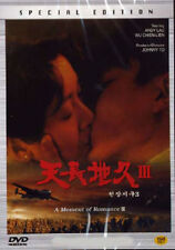 A Moment Of Romance III 3 (1996) Andy Lau DVD *NEW