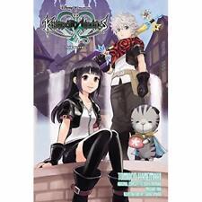 Kingdom Hearts X: Your Keyblade, Your Story the Novel ( - Paperback / softback N
