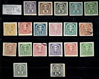 1920-1 AUSTRIA REPUBLIC  NEWSPAPER  P/SET +  Var  IMPERF Sc#P29-47  M/H/OG/Used