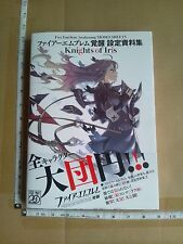 Fire Emblem Awakening Kakusei Model Sheets Knights of Iris Art Book F/S
