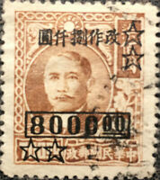1949 China 8000 Overprint Sun Yat-sen Postage Stamp XF