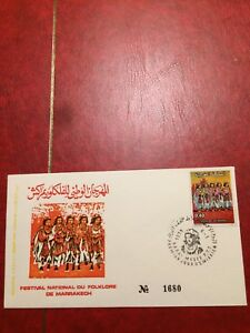 Morocco Stamps 1979 FDC Folklore Festival (d)