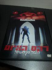 Rawhead Rex Sealed  HORROR Clive Barker ISRAELI  RARE DVD OOP NEW Last copies!