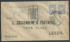 Turkey 1907 PAIR on R-cover over London to Leeds