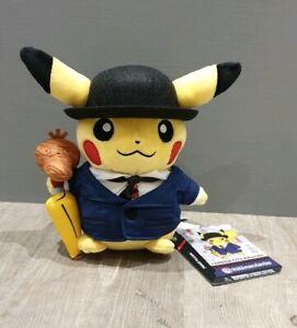 Exclusive Pokémon Center London City Pikachu Poke Plush. New with Tags.
