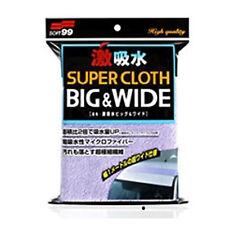 Soft99 Microfiber Cloth - Water Absorbent - Official Australian Distributor
