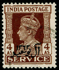 MUSCAT SGO8, 4a brown, FINE USED, CDS. Cat £14.