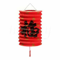 """1~4X Chinese """"Fu"""" Hanging Paper Lanterns Festival Party New Year Wedding Decor"""
