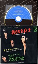 "CD SINGLE The DOORS	The Unknown Soldier  2-track - Japan 7"" Replica -"
