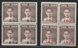 Thailand   1955   Sc # 302-03   Block of 4   MNH   XF   (7036-5)