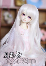 22-23cm Sweet Cute Grey Powder Mixture Face Long Hair Bang For 1/3 SD AA BJD Wig