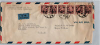 China 1946 Airmail Cover to New York - Z12765