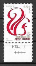 Frankreich Mi.Nr. 6974** (2018) postfrisch/200 Jahre Sparkasse