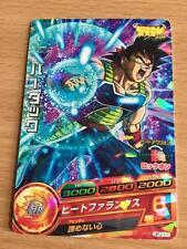 Carte Dragon Ball Z DBZ Dragon Ball Heroes Jaakuryu Mission Part SP #JPJ-11