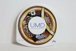 Brain Activator Nouryoku Trainer UMD Only PS Portable PSP Japan Import US Seller