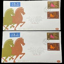 Hong Kong 1978 Asian Lunar Year Of The Horse Commonwealth 2X Set Of 2 Stamps FDC
