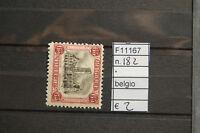 FRANCOBOLLI BELGIO NUOVI* N°182 (F11167)
