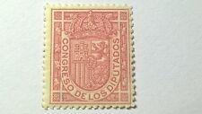 SPAGNA 1896-98 STEMMA DI SPAGNA EDF 230 NUOVO CON GOMMA VERS DESCRIZIONE