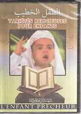 The young speaker ~ L'enfant Religieuses ~ Children Islam Arabic NTSC Movie DVD
