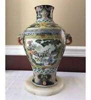 Late 19th/ early 20th Century Antique Chinese Porcelain Vase with Kangxi Marking