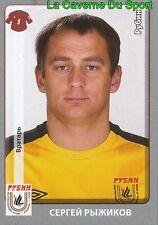 280 SERGEY RYZHIKOV FK.RUBIN KAZAN STICKER PANINI RUSSIA LEAGUE 2012