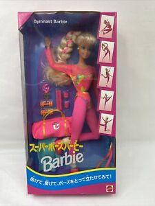 *RARE* 1993 GYMNAST BARBIE Japanese Edition Mattel #11921 *NRFB* A2