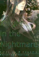 Fate/Zero (Fate / Zero) Doujinshi Berserker x Kariya Knight in the Nightmare Tsu