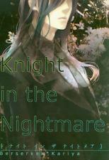 Fate/Zero (Fate / Zero) Doujinshi Berserker x Kariya Knight in the Nightmare Tsu
