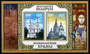2012 Belarus.  Architecture. Orthodox Churches. MNH. S/sheet