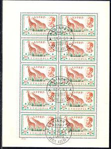 ETHIOPIA 1961 35 C.Giraffes, MS First Day VARIETY INVERTED WATERMARK R!
