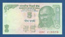 INDIA -- 5 RUPEES ( 2009 ) -- UNC -- PICK 94A .