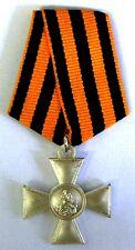 Russian St George's Cross 4th Degree, Copy