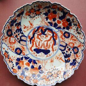 VERY Unusual JAPANESE IMARI c1840 Early Meiji SCALLOPED round TRAY/BOWL-9 3/4