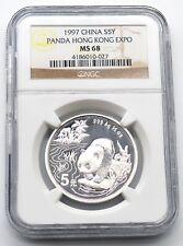 1997 China Silver Panda Hong Kong Expo S5Y 1/2 Oz .999 Silver NGC MS 68 Rare-1