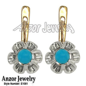 14k Solid Rose and White Gold Genuine Turquoise Russian Earrings #E1081