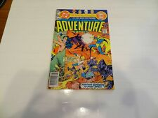 Adventure Comics #463 (May 1979, DC) Wrap Around Cover!! 8.0 VF!! LOOK!!!