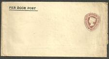 QUEEN VICTORIA 11/2D BROWN DIE PRINTING FLAW UNUSED PER BOOK POST WRAPPER 1883