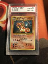 Pokemon CD Promo Charizard Japanese Holo Rare #6 PSA 10 Gem Mint!