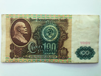 1991/1992 USSR CCCP Russian 100 Rubles Soviet Era Banknote Currency Money Note